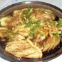 Salada de Berinjela com Gengibre