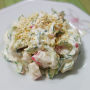 Salada de Pepino com Cream Cheese